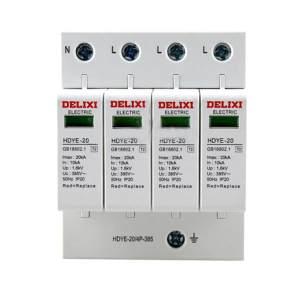 DELIXI/德力西 HDYE浪涌保护器 HDYE-20 4P 440V TM 1个