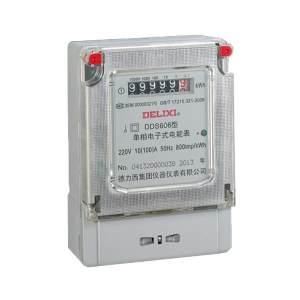 DELIXI/德力西 DDS606系列单相电子式电度表 DDS606 220V 1级 10(40)A1级 1个