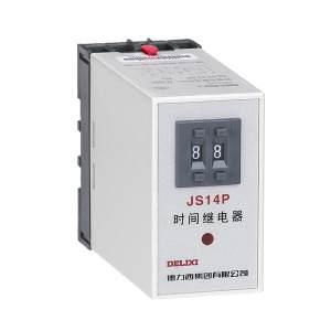 DELIXI/德力西 JS14P系列数字式时间继电器 JS14P-99M   AC220V 1个