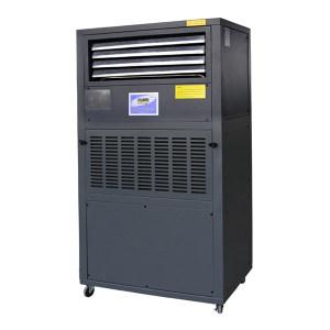 SHITENG/湿腾 除湿加湿一体机 CJST-96LD 220V 除湿量4L/H 加湿量5L/H 800m3/h 1台