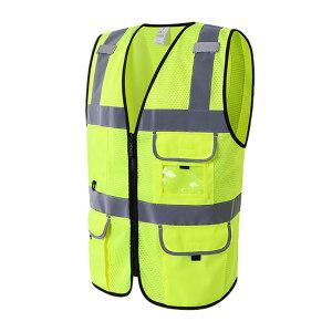 XINGHUA/星华 高亮达标款网布反光背心 120161 L 荧光黄 1件