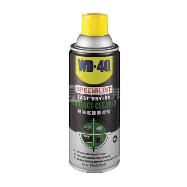 WD-40 专效型快干型精密电器清洁剂 852236 360mL 1罐