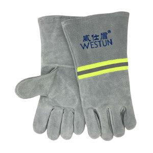 WESTUN/威仕盾 灰色牛二层反光焊接手套 G-2113 均码 34cm 1副