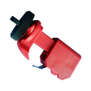 DUUKE/都克 拉杆型微型断路器锁具 E14 2P以上的微断开关 1个