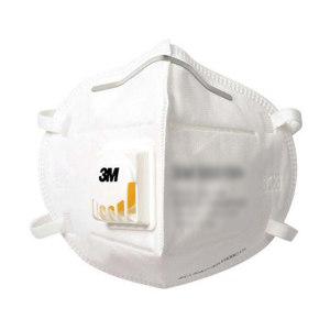 3M 9500系列折叠式防颗粒物口罩 9501V+ KN95 耳戴式 带阀 针织头戴 1个 1包