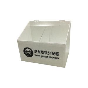 SAFEWARE/安赛瑞 安全眼镜存储分配器 34207 透明 5mm亚克力板 30*39*25cm 1个