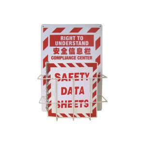 SAFEWARE/安赛瑞 安全信息栏(套装) 34101 背板尺寸356*508mm 1套