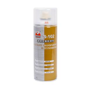 SINOFALCON/鹰牌 S-102 无色透明防锈剂 S-102 450mL 1罐