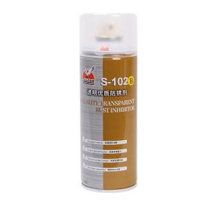 SINOFALCON/鹰牌 S-102B 无色透明防锈剂 S-102B 450mL 1罐