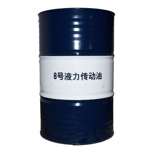 KUNLUN/昆仑 液力传动油 液力传动油8# 170kg 1桶