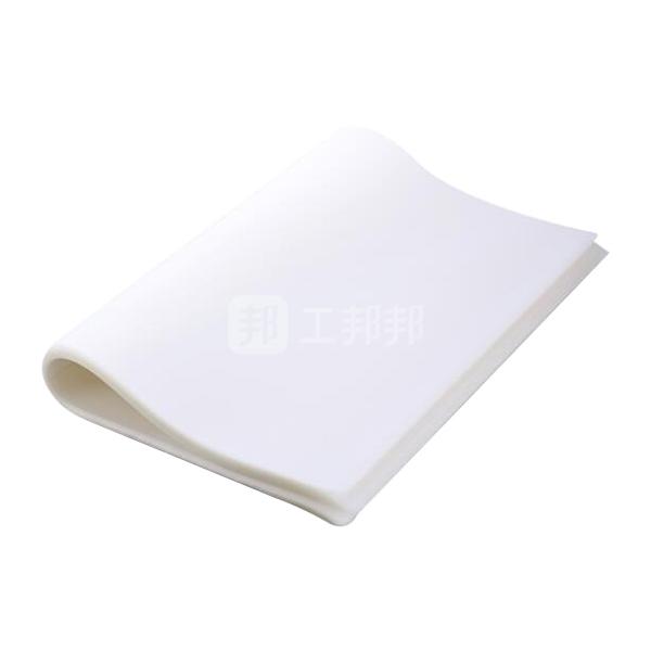 DELI/得力 塑封膜(透明白) 3896 A3 1包