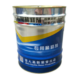 JIREN/吉人 丙烯酸漆稀释剂 丙烯酸漆稀释剂 稀释剂 13kg 1桶