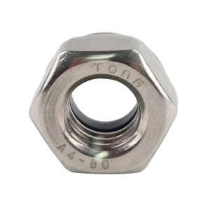 TONG/东明 DIN985 非金属(尼龙)六角锁紧薄螺母 不锈钢316 A4-80 本色 224512008000000000 M8 400个 1盒