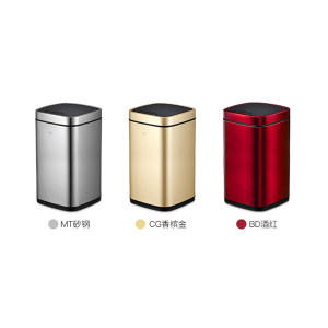 EKO 臻美带内桶感应环境桶 EK9288CG-12L 24×24×43cm 12L 香槟金 1个