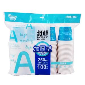 DELI/得力 纸杯 9561 250ml 蓝色 100只 1袋