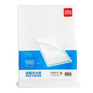DELI/得力 文件套 5700 透明 100只 1包