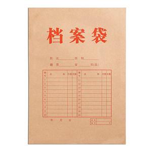 DELI/得力 牛皮纸档案袋 5952 240×340×30mm 棕黄色 10只 1包