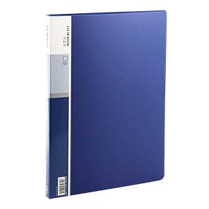 DELI/得力 资料册 5003 30页 蓝色 1本