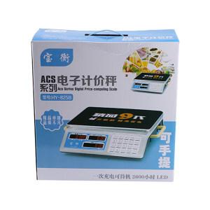 GC/国产 充电式电子秤 HY-825B 量程30kg 显示分度值10g 1台