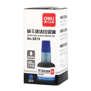 DELI/得力 快干清洁印泥油 9874 40ml 蓝色 1瓶