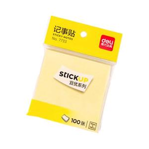 DELI/得力 方形百事贴 7733 76×76mm 100页 淡黄 1包