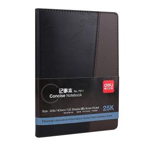 DELI/得力 皮面笔记本 7911 25K 120页 黑色 1本