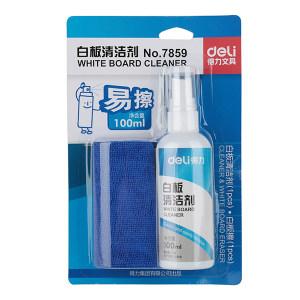 DELI/得力 白板清洁剂 7859 100ml 1套