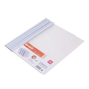 DELI/得力 抽杆文件夹 5531 A4 背宽10mm 混色 5个 1包