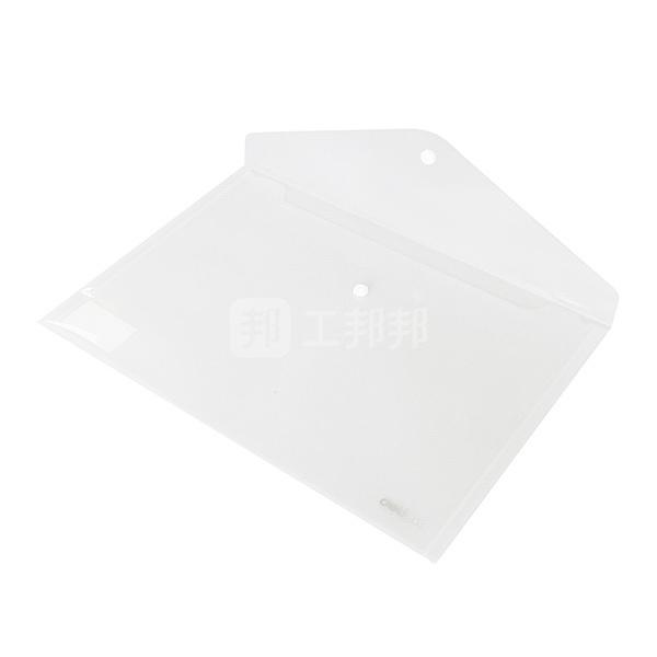 DELI/得力 文件袋 5505 透明 1只