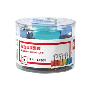 DELI/得力 彩色长尾票夹 8551 50mm 混色 12只 1筒