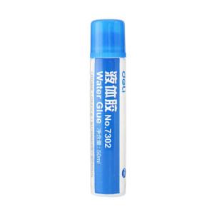 DELI/得力 液体胶(无色) 7302 50ml 1瓶
