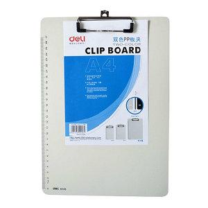 DELI/得力 竖式板夹 9248 A4 白色 1只