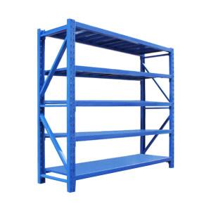 AIWIN 蓝色中型货架主架M2062 M2062-L5 蓝色 2000×600×2000 5层 250kg每层 1个