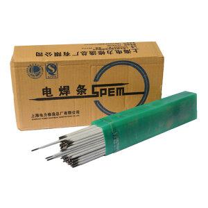 SPEM/上海电力 电焊条 结507φ3.2 3.2mm 20kg 1箱