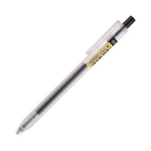 M&G/晨光 中性笔 AGP87901 0.5mm 黑色 1支