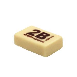M&G/晨光 2B橡皮 AXP96448 26×19×9mm 黄色 1块