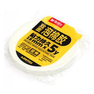 M&G/晨光 双面泡棉胶带 AJD97353 5y×18mm 白色 1卷装 1袋