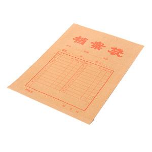 M&G/晨光 A4牛皮纸档案袋 APYRA60900 340×240mm 180g 原色 1只