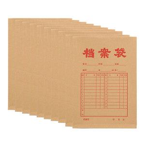 M&G/晨光 A4牛皮纸档案袋 APYRA61000 340×240mm 250g 原色 1只