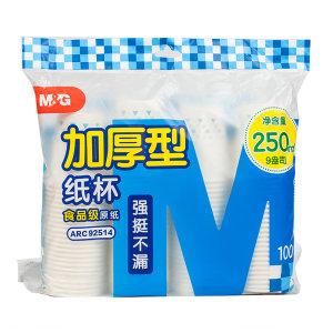 M&G/晨光 加厚纸杯 ARC92515 250ml 混色 100个 1包