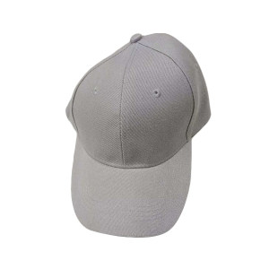 SAIRUI/赛锐 简约款轻型防撞帽 SFT-TB010-26GR 灰色 PE帽壳 6.5cm帽檐 1顶