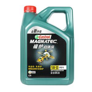 CASTROL/嘉实多 全合成机油 Magnatec 磁护启停保 5W-30 4L 1瓶