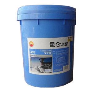 KUNLUN/昆仑 防冻液 防冻液-40℃-重负荷 18kg 1桶