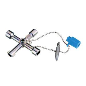 GEDORE/吉多瑞 45S 电子多功能钥匙 45 S 72×72mm 1把