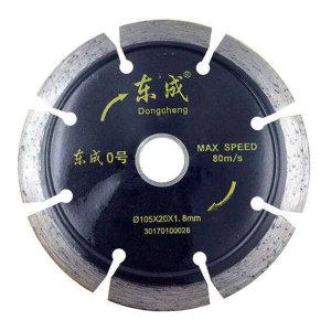 DONGCHENG/东成 金刚石圆锯片 东成0号 30170100028 105x20x1.8 1片