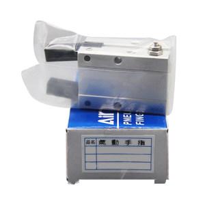 AIRTAC/亚德客 HFY系列标准复动Y型气动手指 HFY16 缸径16mm 2爪 1个