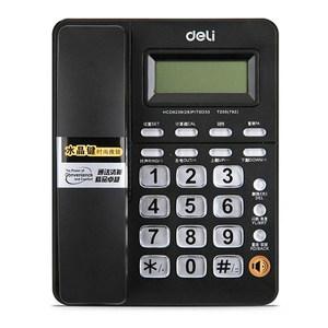 DELI/得力 电话机 792 黑色 1台