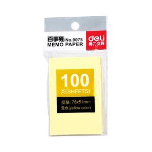 DELI/得力 百事贴 9075 76×51mm 100页 黄色 1包