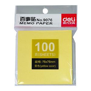 DELI/得力 百事贴 9076 76×76mm 100页 黄色 1包