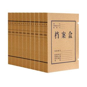 DELI/得力 牛皮纸档案盒 5925 A4 背宽50mm 棕黄 1包